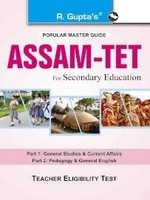 Assam TET Exam Books