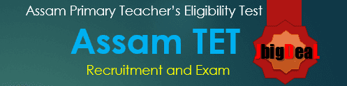 SSA Assam Teacher Eligibility Test