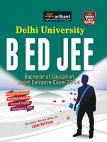 Rajasthan B.Ed Entrance 2018 Books