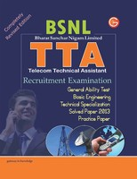 BSNL TTA Exam 2017 Books