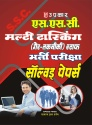 CG TET Exam 2018 Books