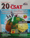 CSAT Exam Books
