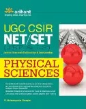 CSIR NET Physics Study Materials