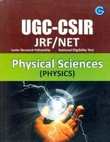 CSIR NET Physical Science Exam Books 2019-20