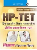 HP TET Exam 2021 Books