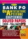 IBPS PO exam books
