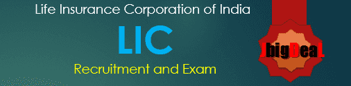 LIC Exam 2018 - Life Insurance Corporation of India 2018