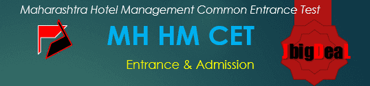 MAH HM CET 2018 Hotel Management & Catering Technology (HMCT)