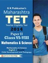 MAH TET Exam 2018 Study Materials