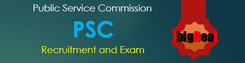 PSC Exam 2018 - Public Service Commission
