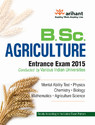 Agricultural Entrance 2018 Books