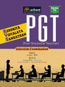 KVS PGT Exam 2018 Books