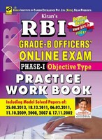 RBI Officer Grade B Study Materials