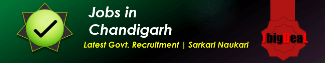 Latest Govt. Recruitment Sarkari Naukari in Chandigarh