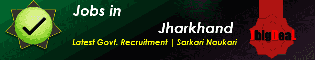Latest Govt. Recruitment Sarkari Naukari in Jharkhand 2021