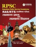 RPSC School Lecturer Commerce Exam Study Materials