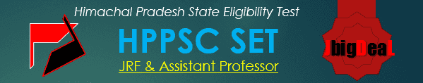 Himachal Pradesh State Eligibility Test (HP SET) Exam 2018