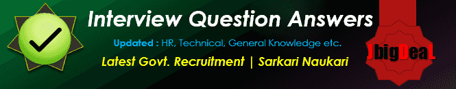MPSC Interview Questions with Answers