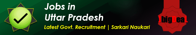 Latest Govt. Jobs in Uttar Pradesh 2018