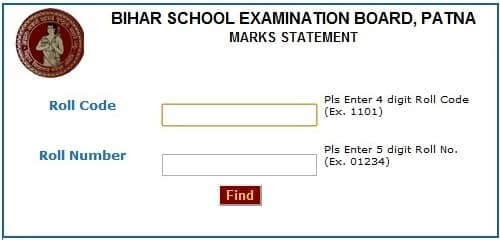 Bihar Board Compartmental Result 2019