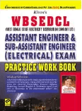 WBSEDCL Recruitment Exam 2019