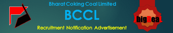 BCCL Recruitment 2016 Online Application Form