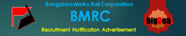 BMRC Train Operator Recruitment 2016 Online Application Form