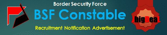 BSF Constable Recruitment 2016 Application form