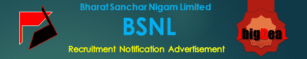 BSNL Junior Engineer Recruitment 2016 Online Application form
