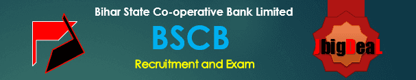 Bihar State Co-operative Bank Limited Exam 2017