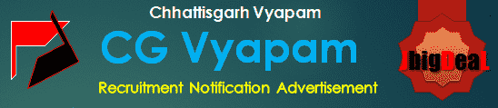CG Vyapam Recruitment 2019 Online Application Form
