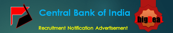 Central Bank of India Office Assistant Recruitment 2016 Application Form