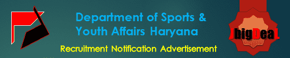 Department of Sports & Youth Affairs Haryana Recruitment 2016 Application Form