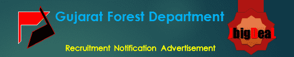 Gujarat Forest Department Recruitment 2016 Online Application Form