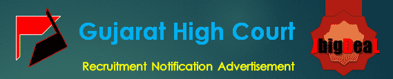 Gujarat High Court Recruitment 2019 Online Application Form