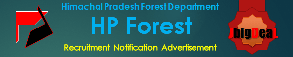 HP Forest Department Recruitment 2019 Online Application Form