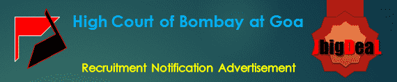 High Court of Bombay at Goa Recruitment 2017 Application Form