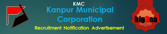 Kanpur Municipal Corporation Recruitment 2016 Application Form