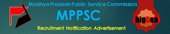 MPPSC Recruitment 2018 Online Application Form