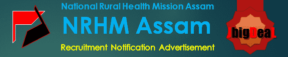 NRHM Assam Recruitment 2018 Application Form