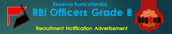 RBI Officers Grade B Recruitment 2017 Online Application Form
