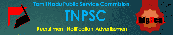 TNPSC Recruitment 2018 Online Application Form
