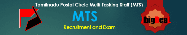 Tamilnadu Postal Circle Exam 2018 www.dopchennai.in