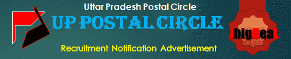 UP Postal Circle GDS Recruitment 2020 Online Application Form