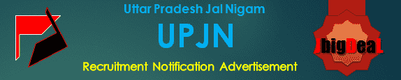 UPJN Recruitment 2017 Online Application Form