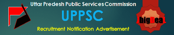 UPPSC Recruitment 2019 Online Application Form