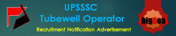 UPSSSC Tubewell Operator Recruitment 2016 Online Application Form
