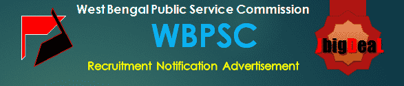 WBPSC Recruitment 2018 Online Application Form