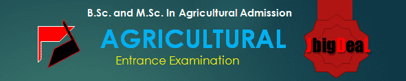 Agricultural Entrance Exam 2018 - B.Sc. and M.Sc. In Agricultural Admission