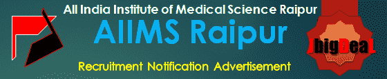 AIIMS Raipur Assistant Professor Recruitment 2020 Online Application Form
